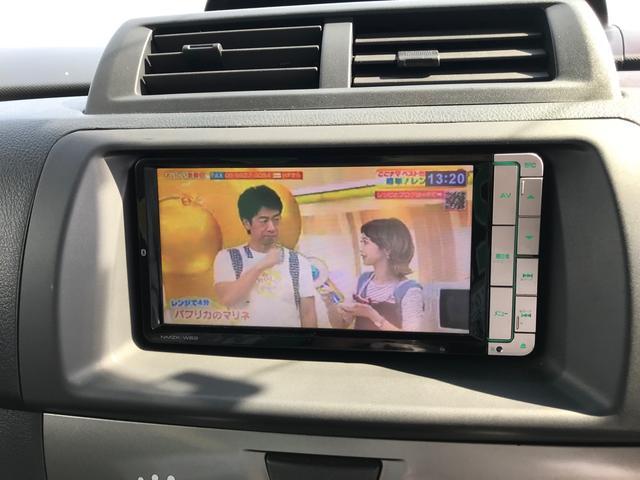 Z Qバージョン SDナビフルセグTV スマートキー(13枚目)