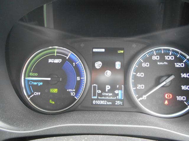 Gプラスパッケージ バッテリー残量105.75%現行型車輛 純正8インチスマホ連携ナビ フルセグ走行中TV OK LEDヘッドライト マルチアラウンドビューモニター パワーバックドア ETC 前後ドライブレコーダー(14枚目)