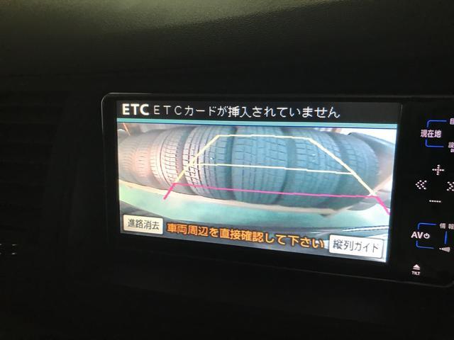 トヨタ アイシス プラタナ Uセレクション HDDナビTV バックカメラ