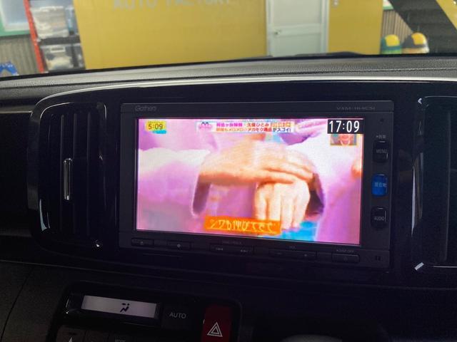 プレミアム 社外ナビTV バックカメラ スマートキー ETC(12枚目)