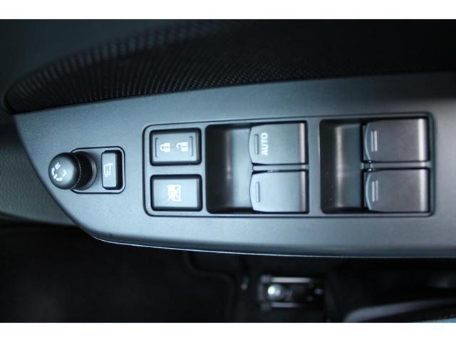 ベースグレード ETC スマートキー 車検整備付(17枚目)