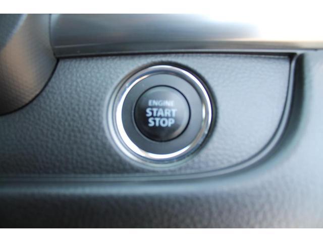 ベースグレード ETC スマートキー 車検整備付(19枚目)