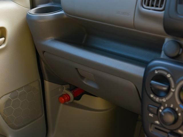 GX 禁煙車/エマージェンシーブレーキ/キーレス/全席パワーウインドウ/CD・ラジオ/オートライト リモコンキー CDチューナー 横滑り防止 パワーウィンドウ 両側スライド エアコン ABS 1オナ(41枚目)