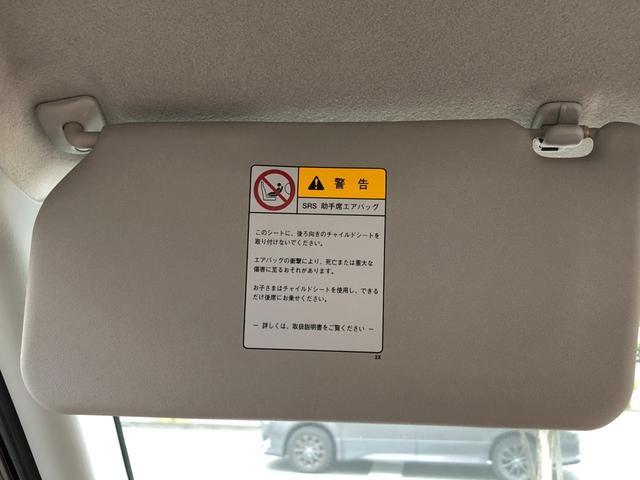 アルト誕生30年記念車 パワステ/エアコン/キーレス/車両診断レポート付き/自社ローン(31枚目)