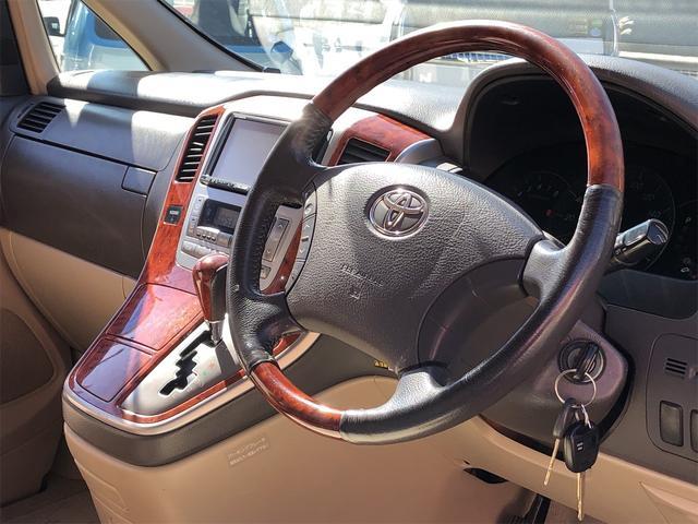 国家認定整備士の点検済み車両です。ここから始まるカーライフは当社にて!維持もオイル交換軽自動車1,100円普通車1,650円!その他ご提案も盛りだくさん!054-395-7540まで