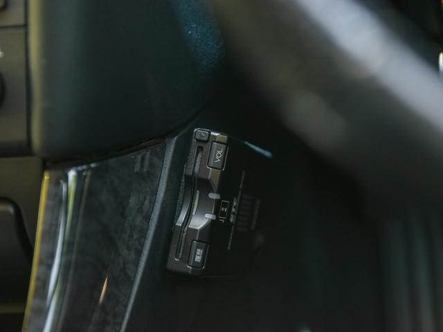 S300ベルテックスエディション 平成12年7月6日マイナーチェンジ後モデル/ディーラー点検記録用紙17枚/ディーラー買取/エレクトロマルチビジョンセット/ETC/純正ナビ・TVワンセグ/バックカメラ(ケンウッド)(38枚目)