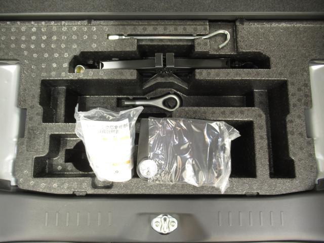 カスタムRS SA ワンオーナー 安全装備 衝突被害軽減システム 横滑り防止機能 ABS エアバッグ 盗難防止装置 アイドリングストップ ETC ミュージックプレイヤー接続可 CD スマートキー キーレス フル装備(32枚目)