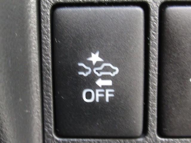 カスタムRS SA ワンオーナー 安全装備 衝突被害軽減システム 横滑り防止機能 ABS エアバッグ 盗難防止装置 アイドリングストップ ETC ミュージックプレイヤー接続可 CD スマートキー キーレス フル装備(34枚目)