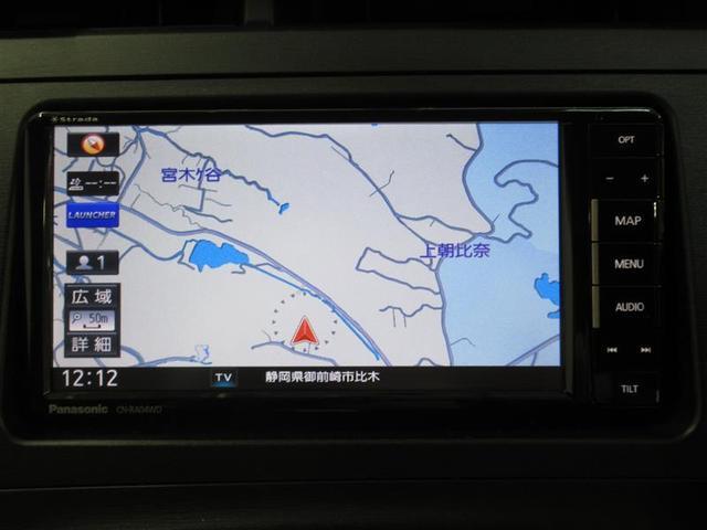 S ハイブリッド ワンオーナー 安全装備 横滑り防止機能 ABS エアバッグ 盗難防止装置 バックカメラ ETC CD スマートキー キーレス フル装備 アルミホイール オートマ(13枚目)