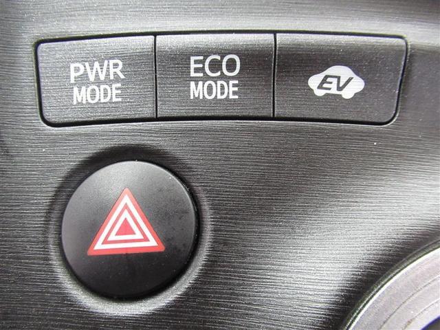 S ハイブリッド ワンオーナー 安全装備 横滑り防止機能 ABS エアバッグ 盗難防止装置 バックカメラ ETC CD スマートキー キーレス フル装備 アルミホイール オートマ(15枚目)
