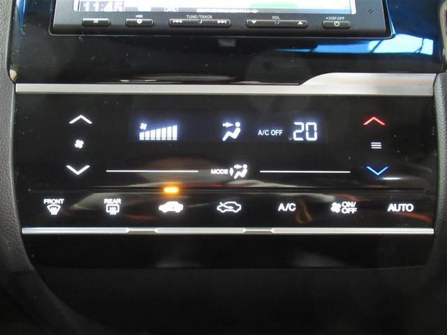 13G・Sパッケージ ワンオーナー 安全装備 衝突被害軽減システム 横滑り防止機能 ABS エアバッグ 盗難防止装置 アイドリングストップ バックカメラ ETC CD スマートキー キーレス フル装備 LEDヘッドランプ(15枚目)