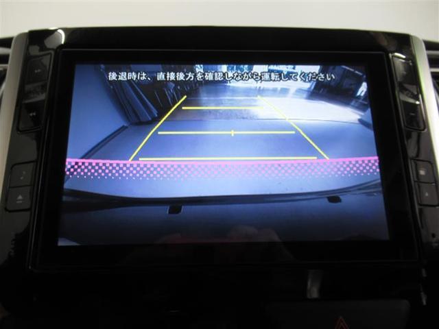 カスタムRS SA ワンオーナー 安全装備 衝突被害軽減システム 横滑り防止機能 ABS エアバッグ 盗難防止装置 アイドリングストップ バックカメラ ETC CD スマートキー キーレス フル装備 両側電動スライド(14枚目)