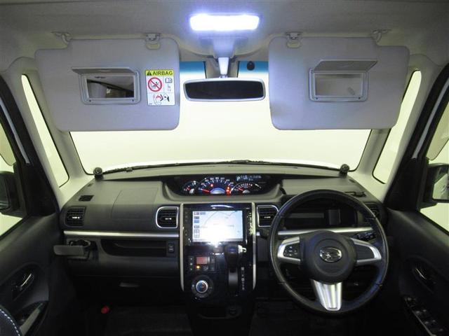 カスタムRS トップエディションSAII ハーフレザー 安全装備 衝突被害軽減システム 横滑り防止機能 ABS エアバッグ 盗難防止装置 アイドリングストップ バックカメラ ETC CD スマートキー キーレス フル装備 両側電動スライド(10枚目)