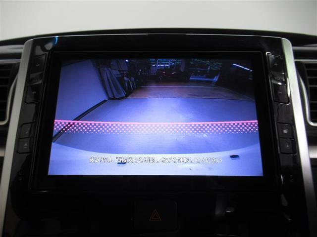 カスタムRS トップエディションSAII ハーフレザー 安全装備 衝突被害軽減システム 横滑り防止機能 ABS エアバッグ 盗難防止装置 アイドリングストップ バックカメラ ETC CD スマートキー キーレス フル装備 両側電動スライド(13枚目)