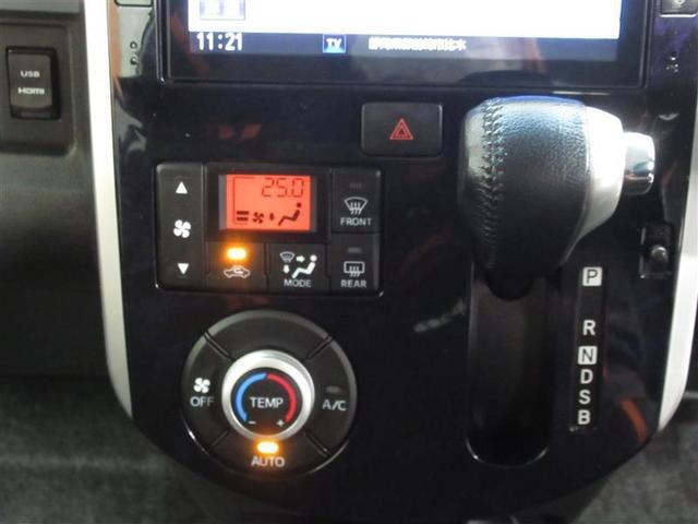 カスタムRS トップエディションSAII ハーフレザー 安全装備 衝突被害軽減システム 横滑り防止機能 ABS エアバッグ 盗難防止装置 アイドリングストップ バックカメラ ETC CD スマートキー キーレス フル装備 両側電動スライド(14枚目)