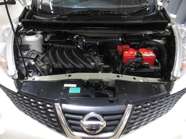 15RX タイプV ABS エアバッグ 盗難防止装置 バックカメラ ETC CD スマートキー キーレス フル装備 HIDヘッドライト オートマ(6枚目)