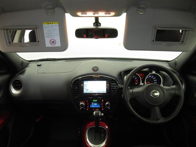 15RX タイプV ABS エアバッグ 盗難防止装置 バックカメラ ETC CD スマートキー キーレス フル装備 HIDヘッドライト オートマ(12枚目)