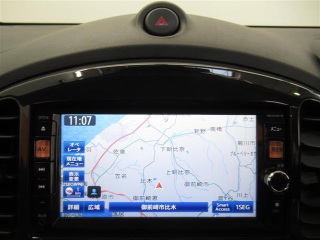 15RX タイプV ABS エアバッグ 盗難防止装置 バックカメラ ETC CD スマートキー キーレス フル装備 HIDヘッドライト オートマ(14枚目)