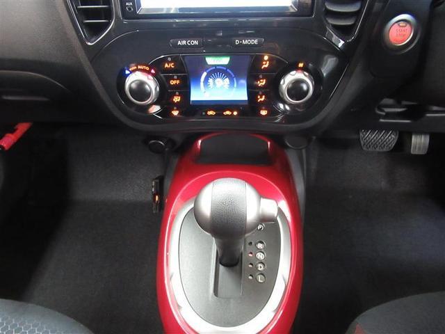 15RX タイプV ABS エアバッグ 盗難防止装置 バックカメラ ETC CD スマートキー キーレス フル装備 HIDヘッドライト オートマ(15枚目)
