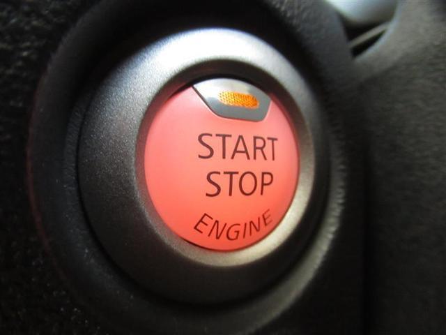 15RX タイプV ABS エアバッグ 盗難防止装置 バックカメラ ETC CD スマートキー キーレス フル装備 HIDヘッドライト オートマ(17枚目)