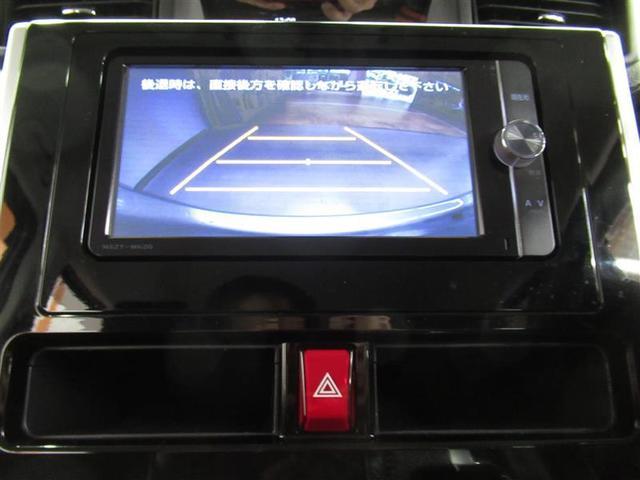 カスタムG S 衝突被害軽減システム 横滑り防止機能 ABS エアバッグ オートクルーズコントロール 盗難防止装置 アイドリングストップ バックカメラ CD スマートキー キーレス フル装備 両側電動スライド(13枚目)