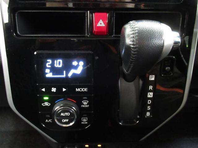 カスタムG S 衝突被害軽減システム 横滑り防止機能 ABS エアバッグ オートクルーズコントロール 盗難防止装置 アイドリングストップ バックカメラ CD スマートキー キーレス フル装備 両側電動スライド(14枚目)