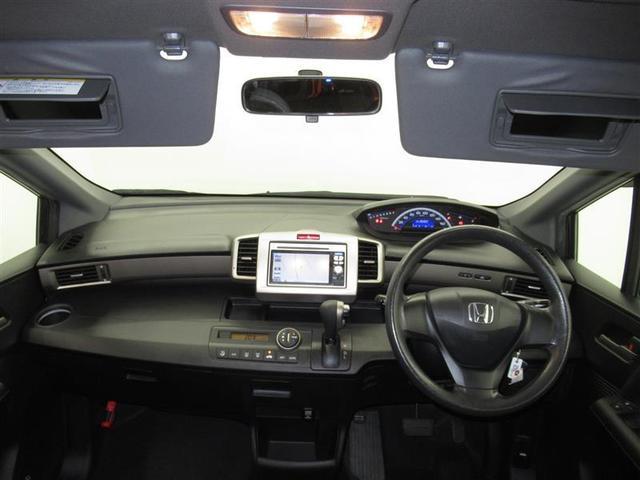 G ジャストセレクション ABS エアバッグ 盗難防止装置 バックカメラ ETC CD キーレス フル装備 HIDヘッドライト オートマ ウオークスルー(12枚目)