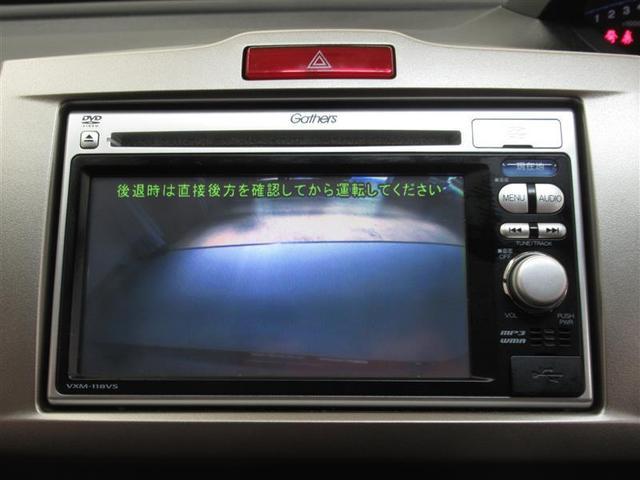 G ジャストセレクション ABS エアバッグ 盗難防止装置 バックカメラ ETC CD キーレス フル装備 HIDヘッドライト オートマ ウオークスルー(14枚目)