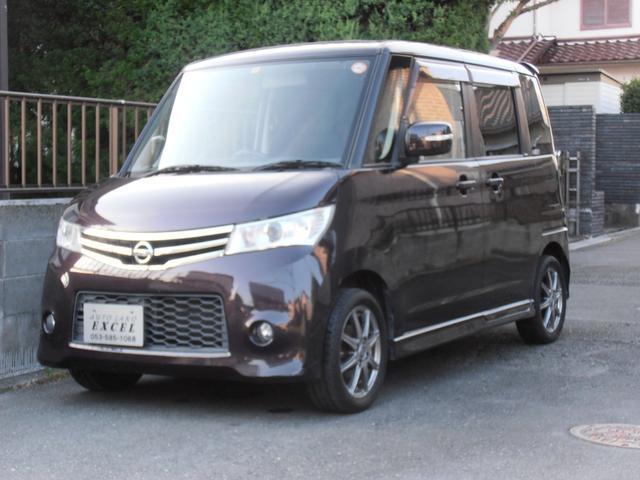 「日産」「ルークス」「コンパクトカー」「静岡県」の中古車7