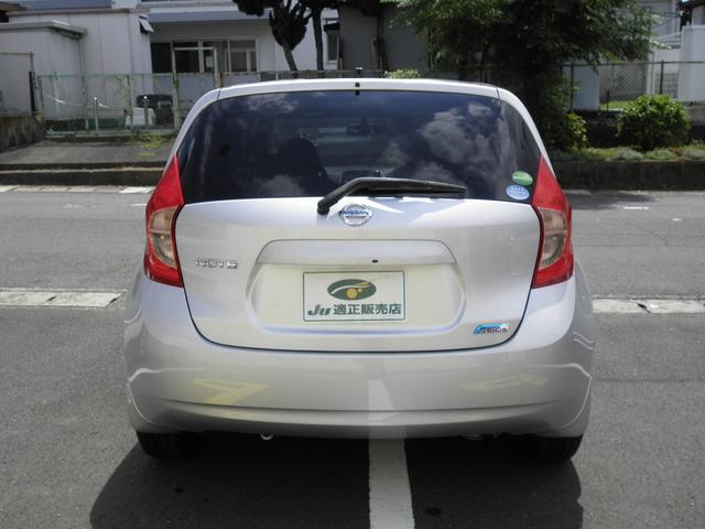 「日産」「ノート」「コンパクトカー」「静岡県」の中古車4