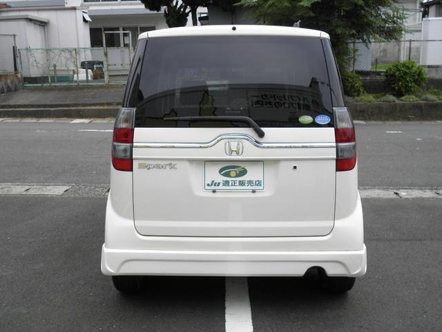 G HIDライト アルミホイール スマートキー 修復歴無(4枚目)