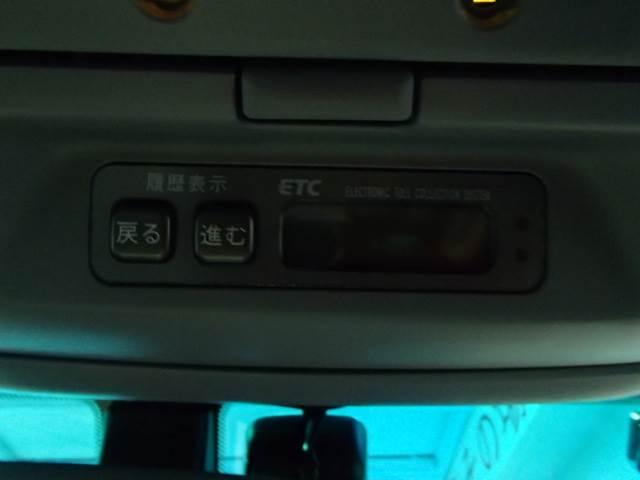 シグナス 60thスペシャルエディション 修復歴無し最終モデル4WD純正マークレビンソンナビBカメラ車高調整サスAHCムーンルーフETCクルコン電格MスカイフックTEMSヒーター付黒本革パワーシート2メモリーVSCルーフレールF&Rフォグ(30枚目)