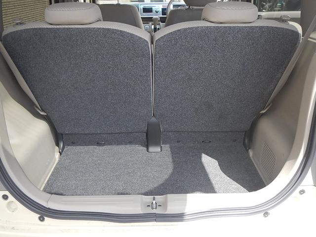 G特別仕様車 HIDスマートスペシャル  バックカメラ付き(14枚目)