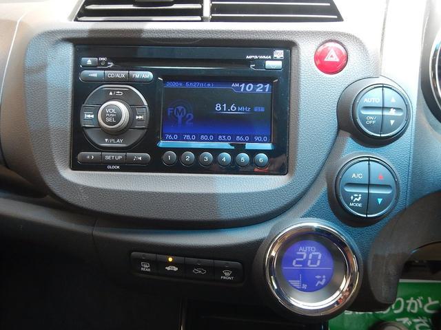 「ホンダ」「フィット」「ステーションワゴン」「静岡県」の中古車19