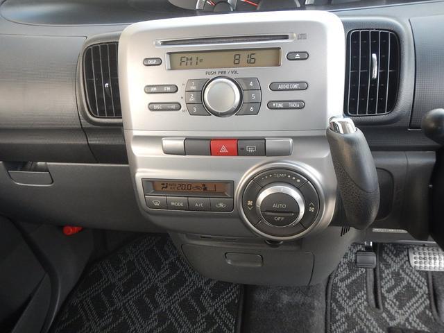 カスタムXリミテッド キーフリー 左電動スライドドア HIDライト ドアミラーウインカー付き(18枚目)