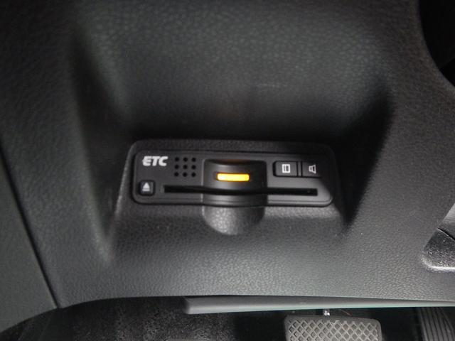 ハイブリッド・ナビプレミアムセレクション スマートキー HDDナビ&Bカメラ ETC HIDライト 15インチアルミ(21枚目)