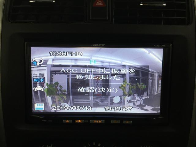 XC 5速マニュアル 両席レカロシート リフトアップ(16枚目)