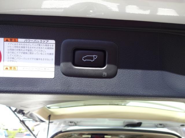 3.5エグゼクティブラウンジ サンルーフ ツインモニター 本革シート BBS18インチAW JBLプレミアムサウンド リヤエンター モデリスタフルエアロ 後席エグゼクティブシート(16枚目)