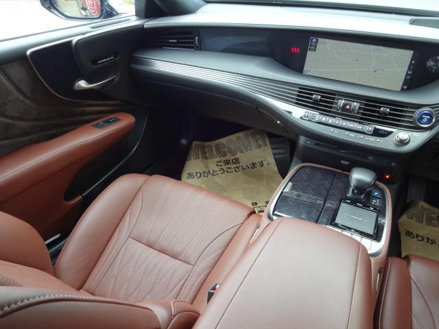 LS500h エグゼクティブ 法人1オーナー車 リアエンター後席モニター 限定オプションL-アニリン本革シート  純正オプション20インチAWブラック仕様 ローダウン マークレビンソン オートトランク ヘッドアップディスプレイ(27枚目)
