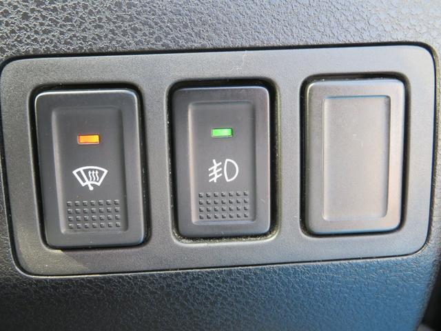 「スズキ」「エスクード」「SUV・クロカン」「静岡県」の中古車37