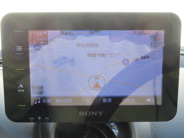 クーパー クロスオーバー 社外ナビTV ETC キセノンライト フォグランプ 純正17インチアルミ キーレス プッシュ式スタート ルーフレール(25枚目)