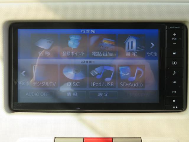 ココアプラスXスペシャルコーデ 純正SDナビ フルセグTV Bluetooth スマートキー エコアイドル クリアテール フォグランプ ルーフレール ウインカーミラー 専用シート ベンチシート(26枚目)