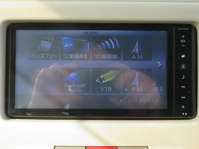 ココアプラスXスペシャルコーデ 純正SDナビ フルセグTV Bluetooth スマートキー エコアイドル クリアテール フォグランプ ルーフレール ウインカーミラー 専用シート ベンチシート(27枚目)