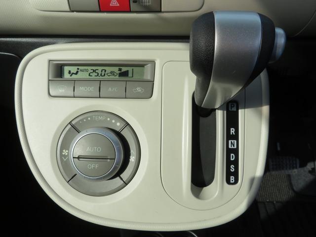 ココアプラスXスペシャルコーデ 純正SDナビ フルセグTV Bluetooth スマートキー エコアイドル クリアテール フォグランプ ルーフレール ウインカーミラー 専用シート ベンチシート(29枚目)