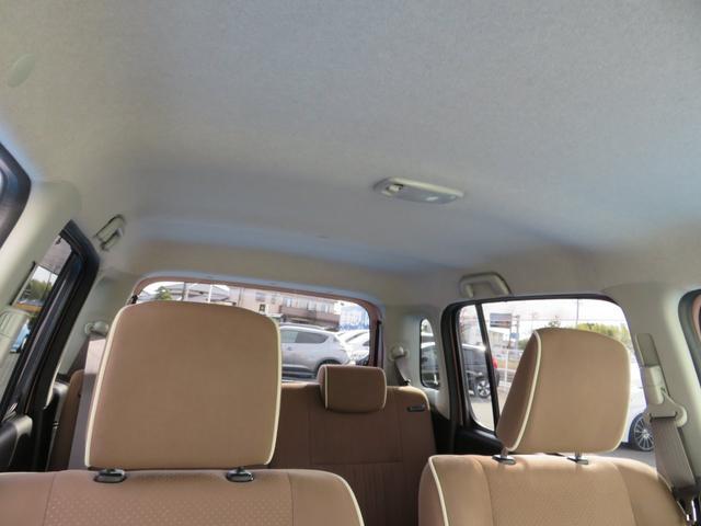 ココアプラスXスペシャルコーデ 純正SDナビ フルセグTV Bluetooth スマートキー エコアイドル クリアテール フォグランプ ルーフレール ウインカーミラー 専用シート ベンチシート(35枚目)