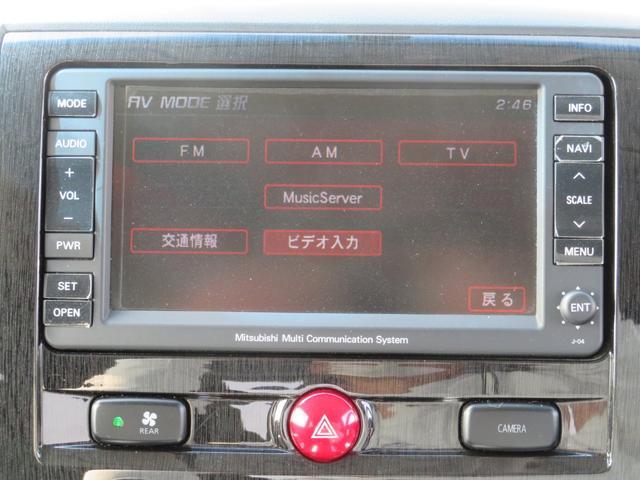 G ナビパッケージ 4WD JAOSマッドガード シートヒーター 純正HDDナビ フルセグTV ミュージックサーバー フロント&サイド&バックカメラ ETC パドルシフト 両側パワースライド キセノン タイミングチェーン(30枚目)