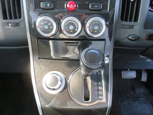 G ナビパッケージ 4WD JAOSマッドガード シートヒーター 純正HDDナビ フルセグTV ミュージックサーバー フロント&サイド&バックカメラ ETC パドルシフト 両側パワースライド キセノン タイミングチェーン(33枚目)