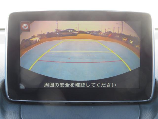 13Sツーリング 新車ワンオーナー 純正ナビ バックカメラ Bluetooth ビルトインETC スマートキー LEDライト オートライト シートヒーター ステアリングスイッチ 純正アルミ(25枚目)