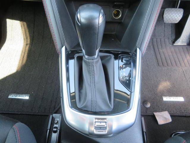 13Sツーリング 新車ワンオーナー 純正ナビ バックカメラ Bluetooth ビルトインETC スマートキー LEDライト オートライト シートヒーター ステアリングスイッチ 純正アルミ(30枚目)