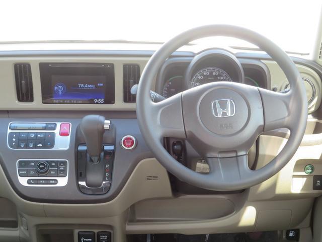 G・Lパッケージ ディスプレイオーディオ Bluetooth バックカメラ キセノンライト モデューロ14インチAW スマートキー プッシュ式スタート HDMI オートライト(12枚目)
